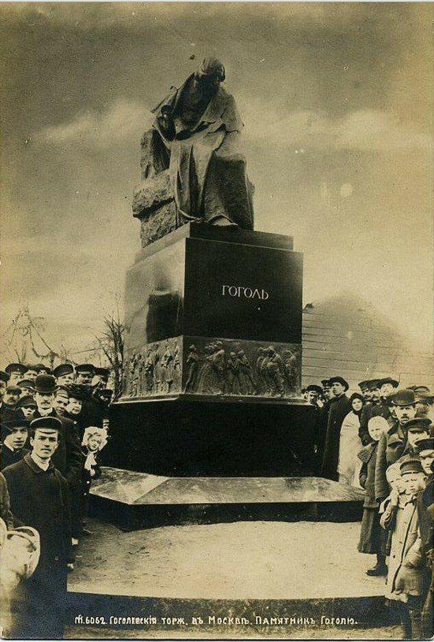 Арбатская площадь. Гоголевские торжества в Москве. Памятник Гоголю