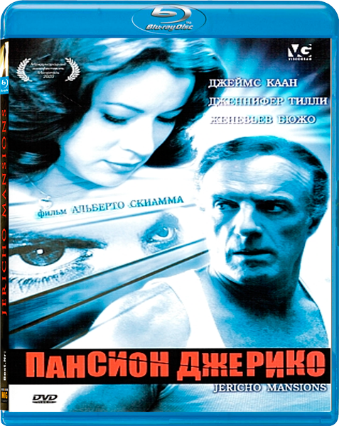 Пансион Джерико / Jericho Mansions (Альберто Скьямма / Alberto Sciamma) [2003, Триллер, Драма, BDRip 1080p] DVO + Original + Sub (Ger)