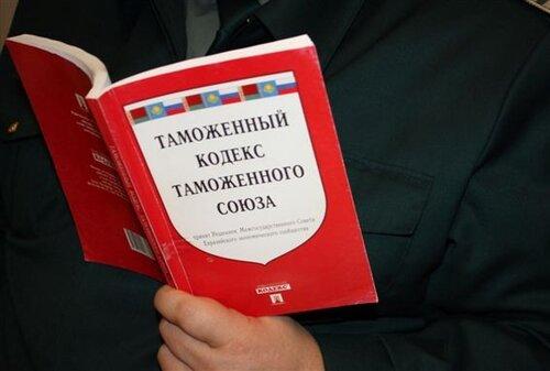 Краснолуцкая Н Т Налоговое Регулирование Ввоза/Вывоза Товаров