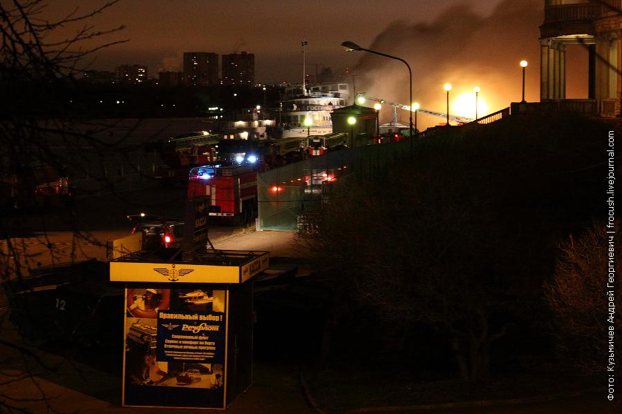 пожар на теплоходе «Сергей Абрамов»