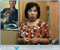 Реальные пацаны (2011/WEBRip/3 сезон)
