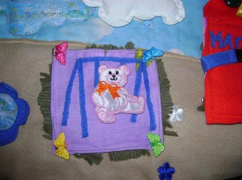 Дополнительный развивающий коврик Качели... хенд-мейд идеи