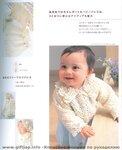 50-80 CM Baby Crochet