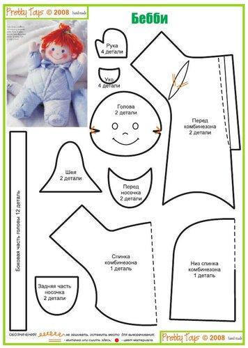 Как связать сапоги крючком пошаговые фото и описание вязания