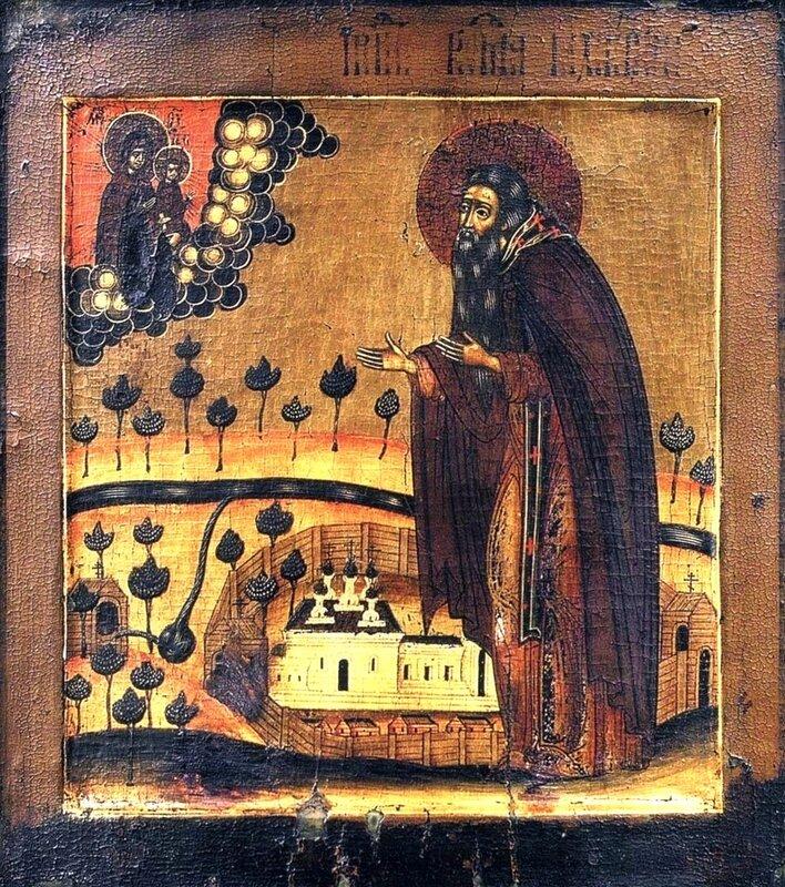 Святой Преподобный Косма Яхромский. Икона. Россия, конец XVII - начало XVIII века.