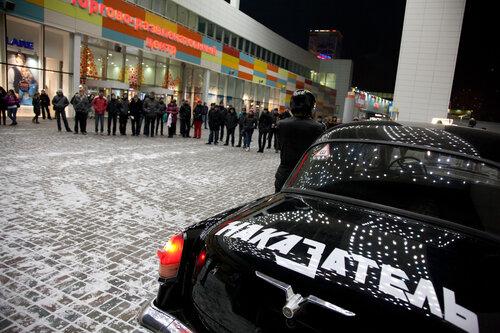 nakazatel-start-11112011-51.jpg