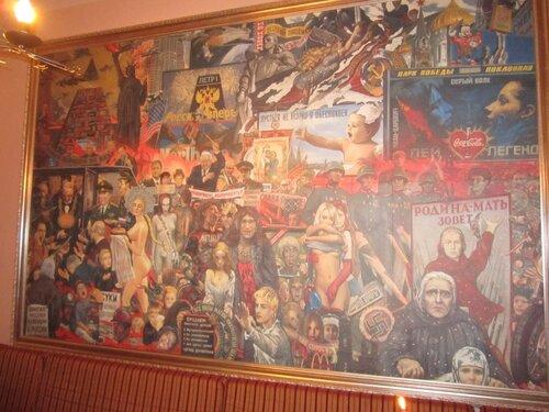 Ретроспектива. Музей