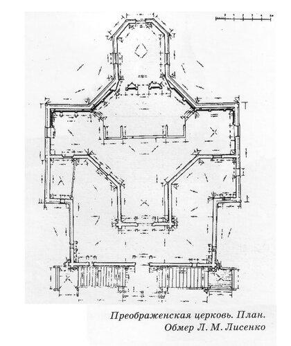 план Преображенской церкви Кижского ансамбля