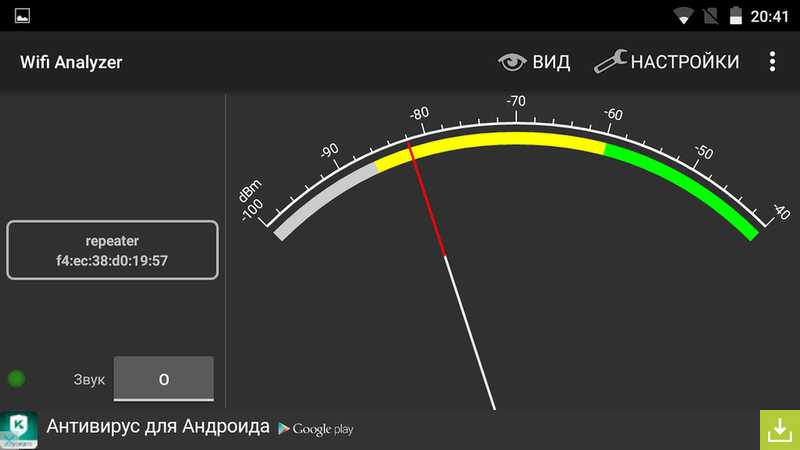 Geekbuying: Долгоиграющий Bluboo X550 с батареей на 5350 mAh