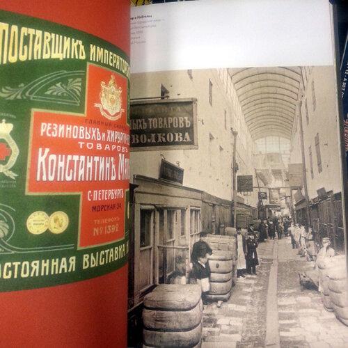 russian-signboard-6.jpg