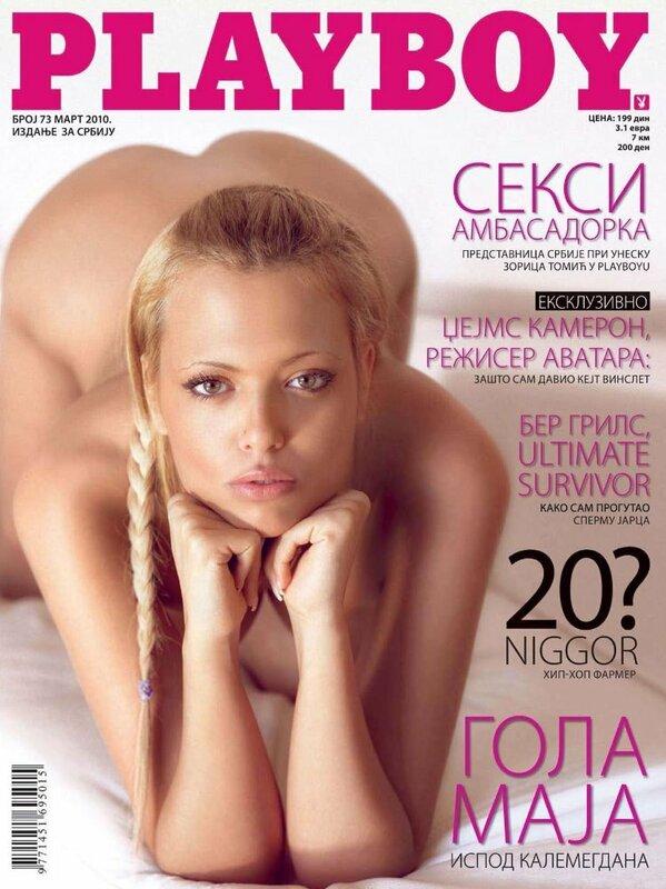 Maja Morales in Playboy