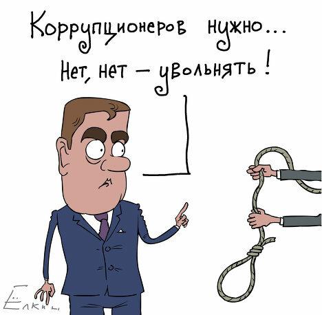 навальный, медведев