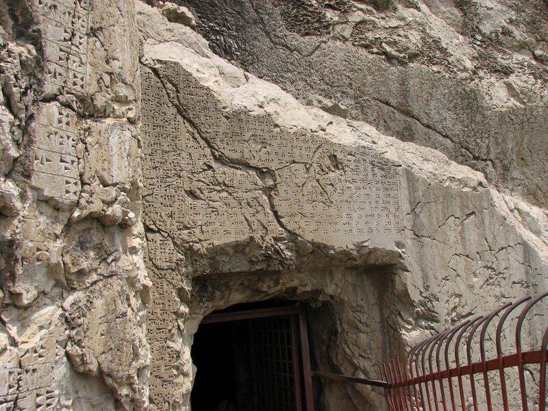 Клинопись Урарту. Ванская крепость, Ван, Турция