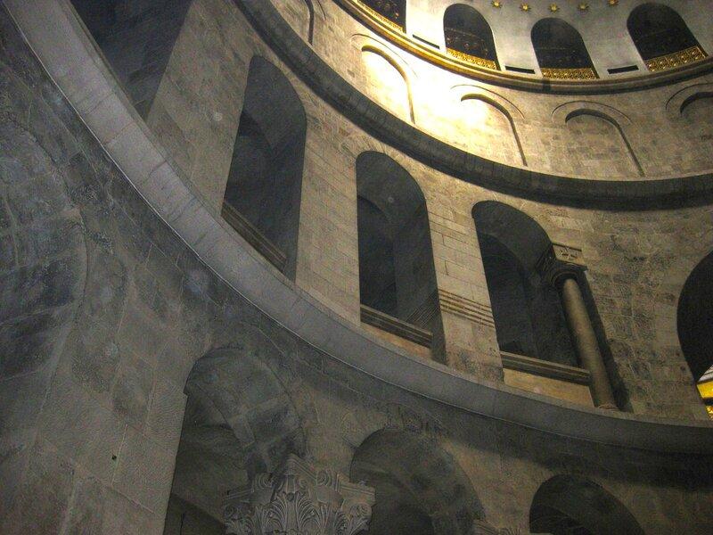 Фрагмент ротонды центрального здания Храма Гроба Господня