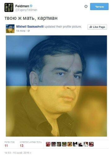 FireShot Screen Capture #050 - 'Feldman в Твиттере_ «твою ж мать, картман https___t_co_yGs2W2Og6r»' - twitter_com_EvgenyFeldman_status_666026332694953.jpg