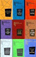 Военные приключения в 223 книгах