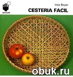 Книга Cesteria Facil