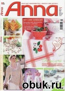 Журнал Anna №5 2008