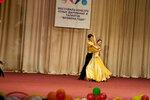 """""""Времена года"""" - конкурс в Пятигорске в октябре"""