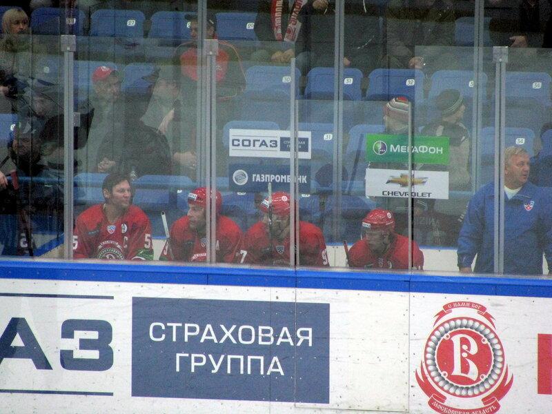 Витязь-Нефтехимик (Фото).