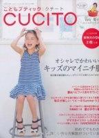 Журнал Cucito 2013 summer
