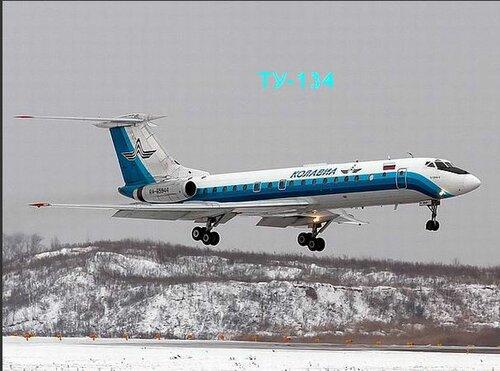Авиабилеты из Москвы в Ош - kupibiletru