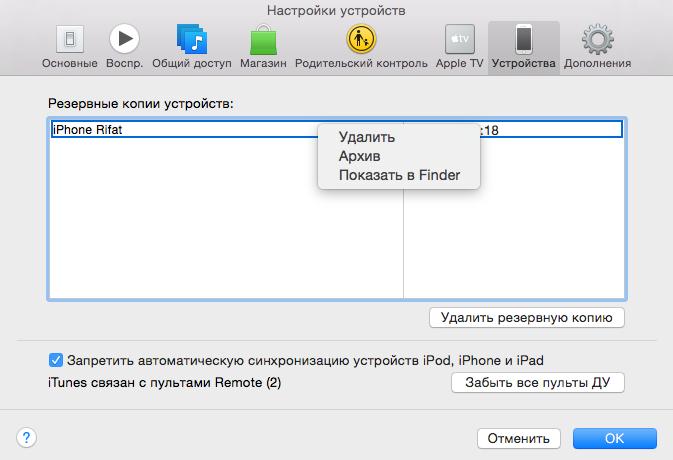 +как очистить диск +на mac