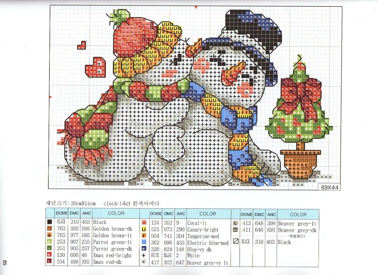 схема для вышивки №1 (76), рождество 2011
