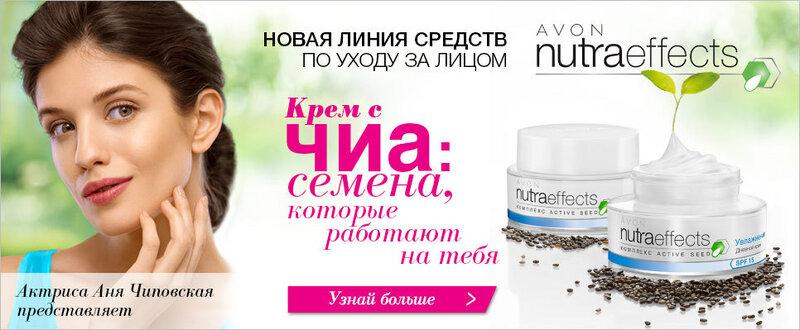 mascara_966x399.jpg