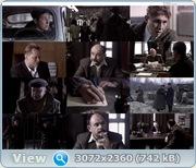 Черные волки (2011) DVD + DVDRip