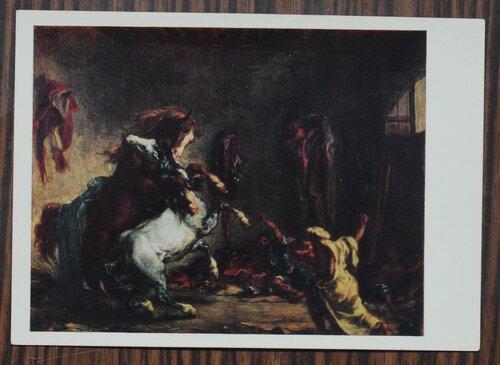 Арабские лошади, дерущиеся в конюшне. 1860