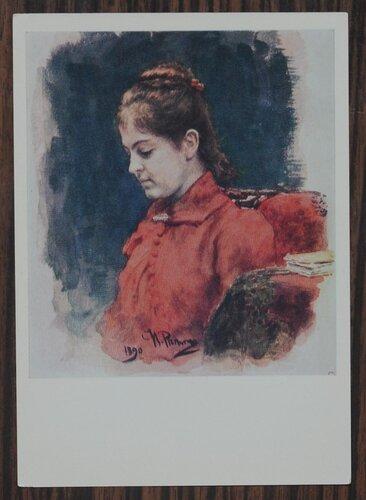 Портрет Е.В.Лавровой. 1890 г.