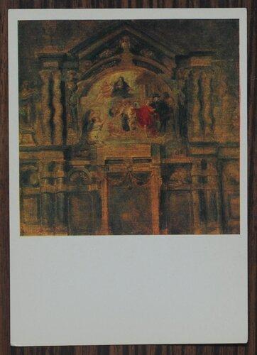 Апофеоз герцогиниИзабеллы (эскиз триумфальной арки к торжественному въезду в Антверпен в 1635 году наместника Нидерландов кардинала-инфанта Фердинанда)