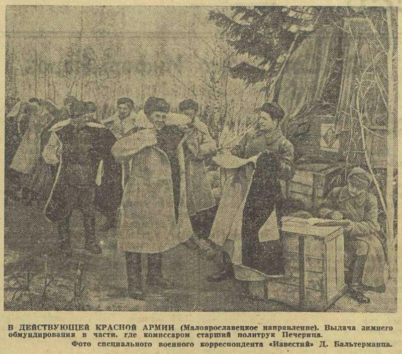 немецкие солдаты о русской зиме, как немцы пережили русские морозы, русская зима