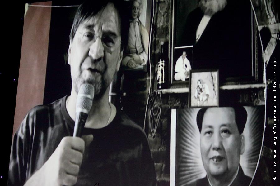 видео поздравление Юрия Шевчука с 20-летним юбилеем творческой деятельности Бекхана Барахоева