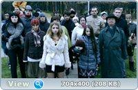 Люди ХЭ (2012/2013) SATRip