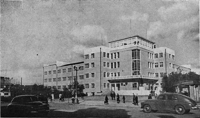 Главный почтамт. 1936 г.