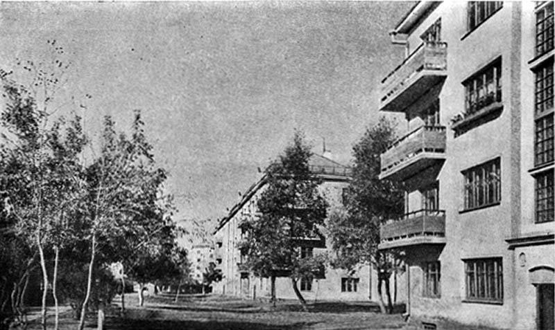 Жилые дома ЧТЗ на улице Спартака. 1930-1931 гг.