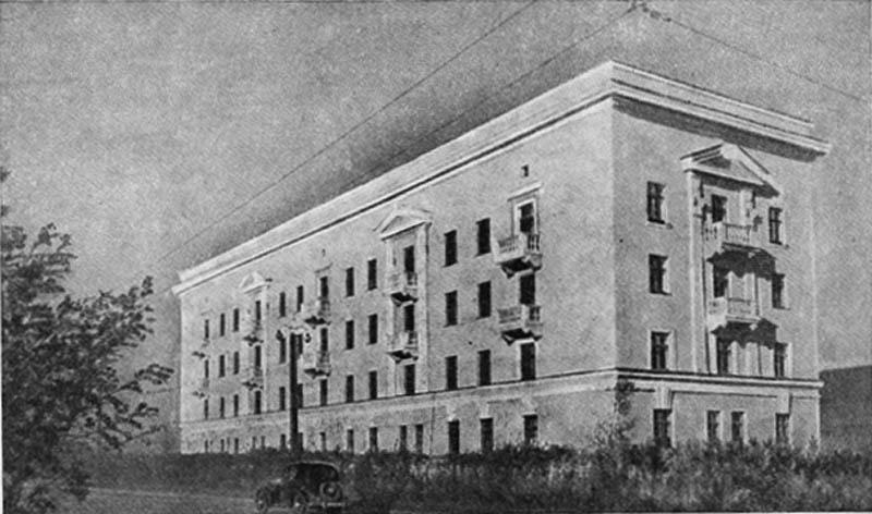 Жилой дом на улице Ленина. 1949 г.
