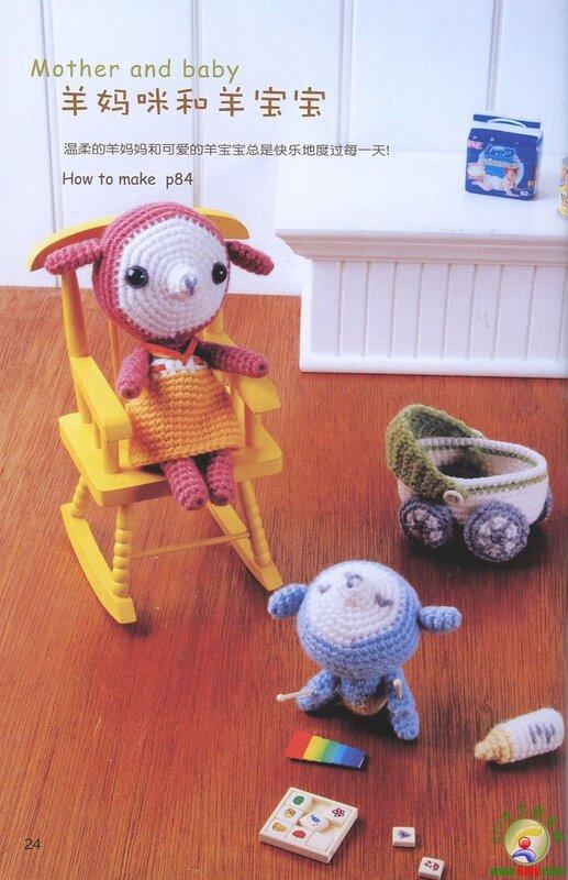 Просмотров: 6082 Добавил: myhobby Дата.  Схема для вязания крючком мягкой игрушки.  Из японского журнала.