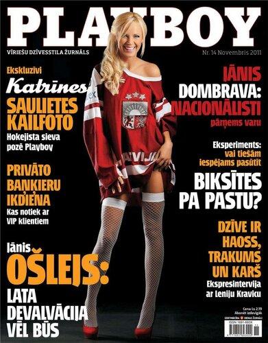 Катрин Саулиетис / Katrine Sauliete in Playboy Latvia november 2011