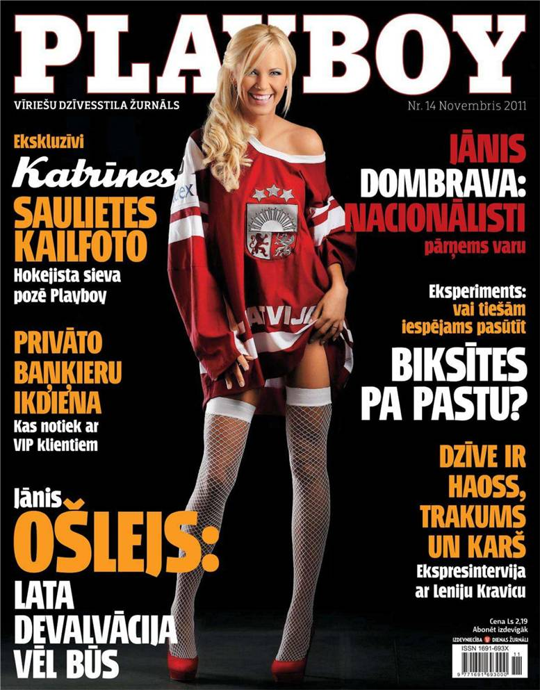 Katrine Sauliete / Катрин Саулиетис на обложке журнала Playboy Латвия (ноябрь 2011)