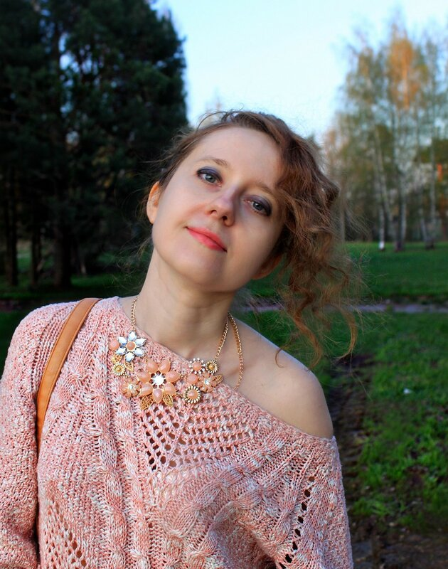 джемпер - Stradivarius, юбка - Bershka, туфли - Zara, сумка - Modis