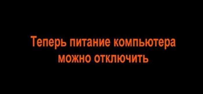 http://img-fotki.yandex.ru/get/4524/130422193.62/0_6d1a7_b897f061_orig