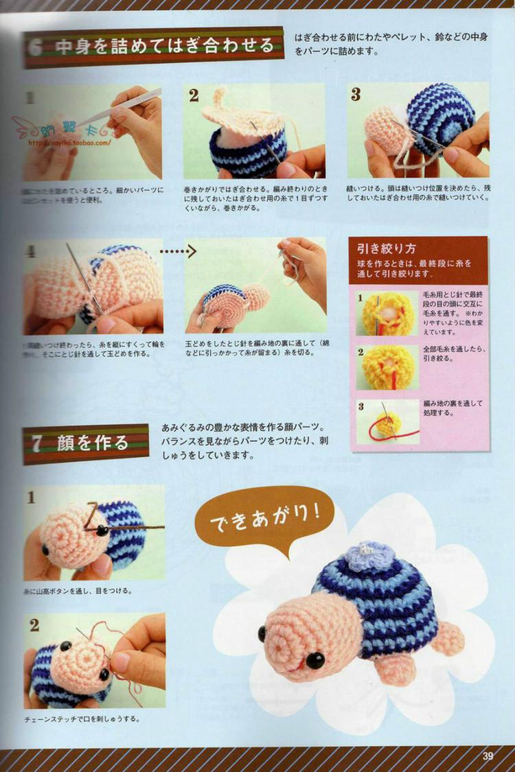 Вязание крючком черепаха игрушка схема