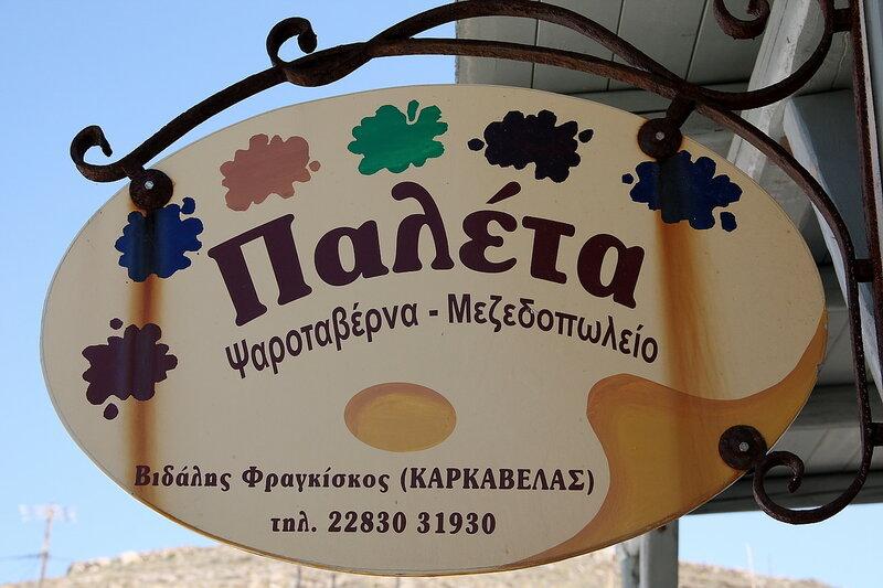 https://img-fotki.yandex.ru/get/4524/15124203.2ea/0_e705f_7c484073_XL.jpg