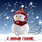 Снеговик.jpg