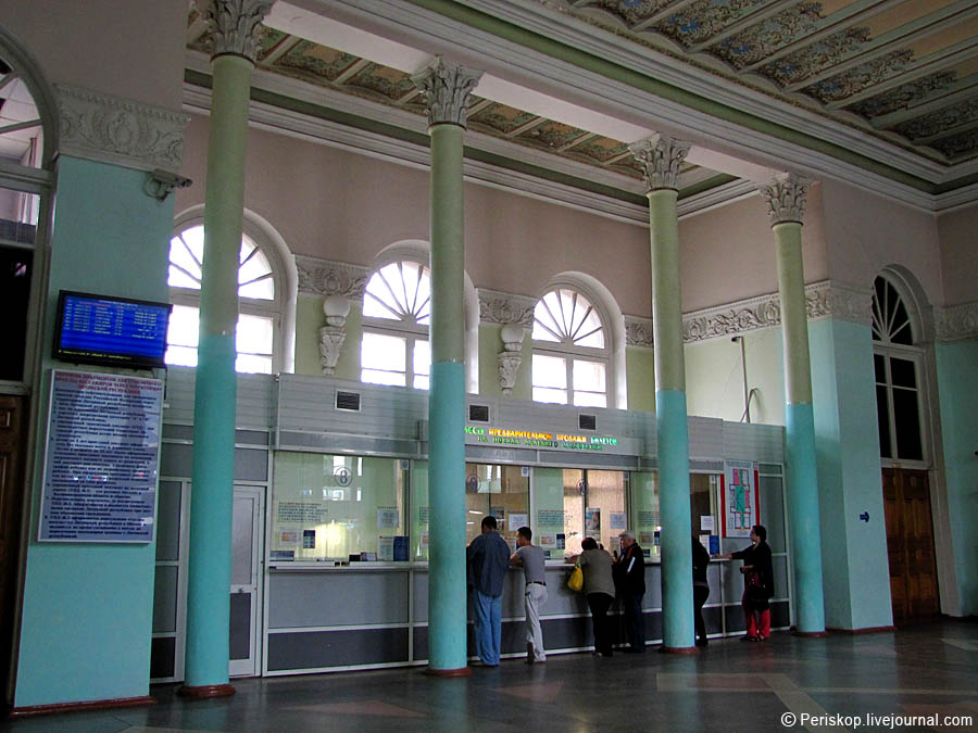 Фото внутри вокзала клинцы