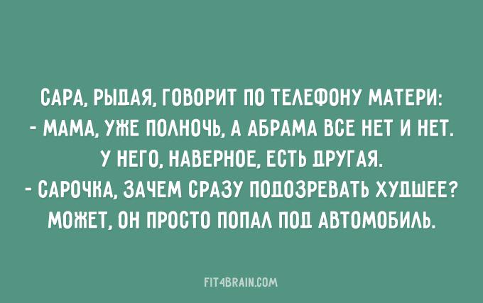https://img-fotki.yandex.ru/get/4524/211975381.9/0_181f4b_72485155_orig.jpg