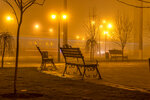 Кривой Рог. Туман